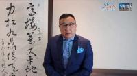 高力国际上海20周年系列 —— 王铮