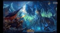 魔兽世界史诗级音乐-无敌