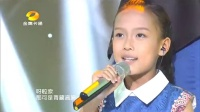 中国新声代 高俊助茜拉圆梦《青藏高原》