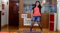 小红的舞广场舞 中国风 最新街舞教学版 原创