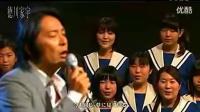 日本歌神德永英明与童声合唱日本神曲 翼をください_标清