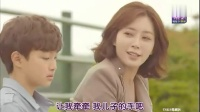 妈妈 02 韩语中字