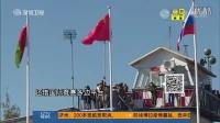 中国空军借国际竞赛提升实战化训练水平