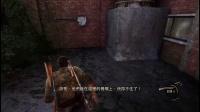 【PS4】《最后的生还者》全剧情解说第五期:恐怖高校