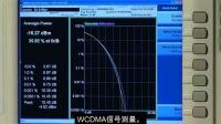 是德科技 Keysight功率测量组件:互补累积分布函数 (CCDF)