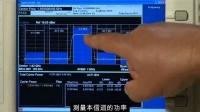 是德科技 Keysight功率测量组件:邻信道功率 (ACP)