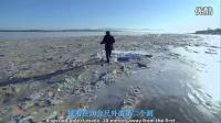 黑龙江赫哲族冬季的捕鱼方法【BBC美丽中国】_高清