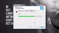 7.Premiere Pro CC课程Quicktime安装及破解