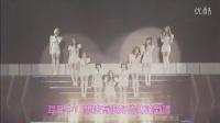 少女时代 - Indestructible(演唱会版超清MV)