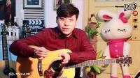 郝浩涵吉他弹唱教学经典《右手闷音技巧练习》_高清