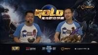 GPL32强A组小组赛0805 Bistork vs 皇家胜利者方少云4