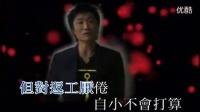 郑中基-无赖【经典粤语MV】_标清