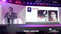 2014(第七届)中国化妆品大会主题演讲:莫康孙
