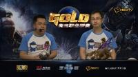 GPL32强A组小组赛0805 yoeFWHas vs 皇家胜利者方少云 2