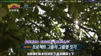 【四站联合】140805 Hit制造机 E02