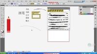illustrator(AI)画笔的运用案例国画的制作
