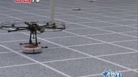 """国际空中机器人大赛:机器人尝试""""牧羊犬行动"""""""