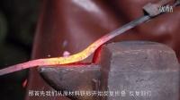 ELLEMEN8月刊《COOLIFE》之龙泉宝剑