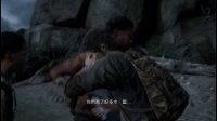 【PS4】《最后的生还者》全剧情解说第八期:迟来的警告