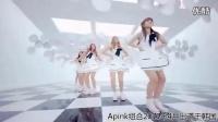 Apink - Nonono(HD国韩双语超清版)
