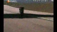 130418_疯狂碰撞02_传奇_CETV