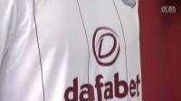 阿斯顿维拉2014-15赛季客场球衣