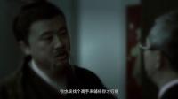 1.上海中期-权谋天下