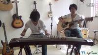 【牛人】滴答 古筝吉他合奏 TLmusic