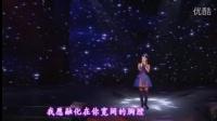歌曲《套马杆》 演唱:乌兰图雅-1-1
