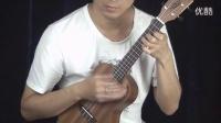 王一吉他交流小站——梁静茹《小手拉大手》尤克里里编配、示范