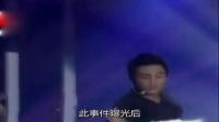 """多亮""""偷拍门""""首回应 疑承认与翻版佟丽娅恋情"""