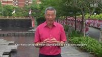 新加坡总理李显龙2014年新加坡国庆日致辞(英文版)