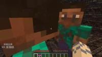 【随去风来】Minecraft我的世界:巨山精神病院(下)哎呀额滴神啊