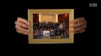 2014年扬州大学广陵学院学生社团联合会招新宣传片