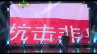 豆腐哥-姜波《幸福来欢唱》总决赛摘录2014.8.2