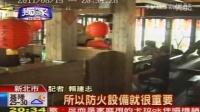 台湾电视台有关于BBX易货世界的报道