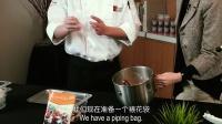 SINODIS西诺迪斯 美食烘焙屋5 Nutty Butter Cookies 黄油坚果饼干