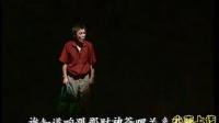 豫剧名家贾文龙老师舞台版《能人百不成》:玉鸟碎