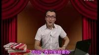 张杨说事:如此招聘 20140530