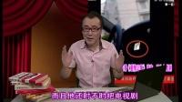 张杨说事:的哥开车斗地主 20140523