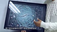 和五位天文学家一起仰望星空之ERIC PENG彭逸西