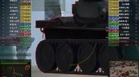 T71的机动性真不是盖的,360度完美转身落地,满分!