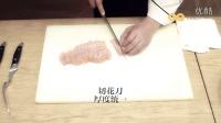 厨房刀法与美食之三文鱼腩刺身