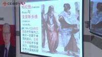 """""""大师课堂""""系列二:杨福家院士论博雅教育"""