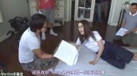 【MKCF】情牵一线花絮2014.06.12【泰语中字】