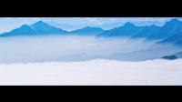 云上 | 牛背山唯美云海风光延时摄影