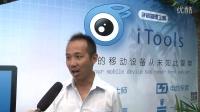 ChinaJoy展会iTools最新3.0版登场 手机搬家跨越苹果&安卓双平台