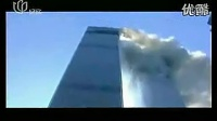911事件绝密真相大揭露!(华语版)