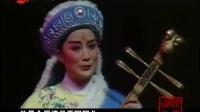 越剧《沙漠王子》算命 茅威涛 何赛飞