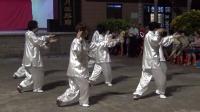 龙海市海澄镇纪念全国第六个全民健身日活动展示